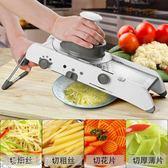 切菜手動廚房多功能土豆蘿卜切絲切片刨絲護手切菜器家用消費滿一千現折一百