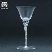 柯瑞森 2019新款 高腳日式馬天尼杯 馬提尼杯 水晶調酒杯 有緣生活館