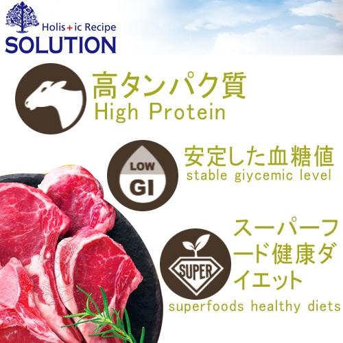 【培菓寵物48H出貨】新耐吉斯SOLUTION》源野高蛋白無穀全齡犬/羊肉配方-16lb/7.2kg