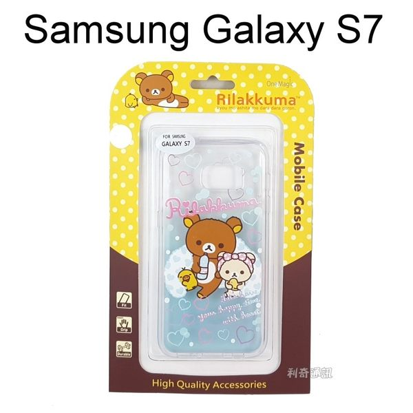 拉拉熊透明軟殼 [沐浴] Samsung G930FD Galaxy S7 懶懶熊【San-X正版授權】