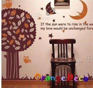 壁貼【橘果設計】月亮樹 DIY組合壁貼/牆貼/壁紙/客廳臥室浴室幼稚園室內設計裝潢
