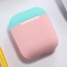 保護套    蘋果無線耳機airpods保護套藍芽保護盒卡通矽膠殼配件防丟貼紙 英賽爾3C數碼店