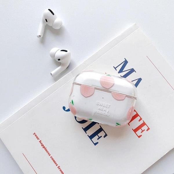 韓國桃子 Airpods保護套防摔堅固硬殼桃子Airpods pro保護套防塵 桃子 airpods12pro 硬殼