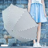 條紋防紫外線太陽傘女創意兩用晴雨傘三折疊黑膠防曬傘遮陽傘 QG5728『樂愛居家館』