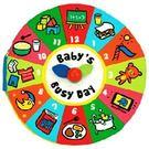 K's Kids-寶寶的一天(Baby's Busy day)