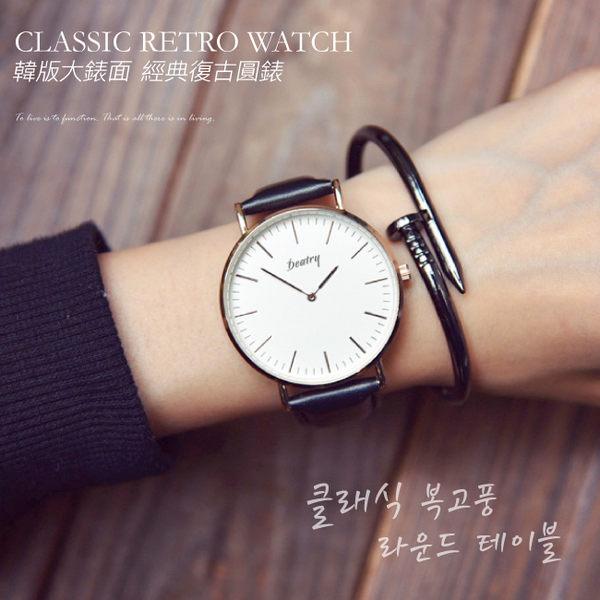 2件免運 手錶 韓版 大錶盤手錶 金屬質感 圓錶 皮革錶帶 男錶 女錶 對錶 生日禮物 交換禮物