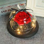 進口永生花玫瑰玻璃罩禮盒可發光帶燈車載擺件三八女神節生日禮物 快速出貨全館免運