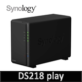 Synology 群暉科技 DiskStation DS218play 2Bay NAS 網路儲存設備(不含HDD/SSD)