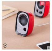音響音響低音炮家用迷妳筆記本小音箱USB供電重低音影響小喇叭機多媒體DF免運 維多