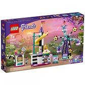 樂高積木 LEGO《 LT41689 》Friends 姊妹淘系列 - 魔術樂園摩天輪 / JOYBUS玩具百貨