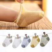 寶寶襪子純棉夏季超薄款