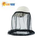 UV100 防曬 抗UV 輕便防蚊隔離罩