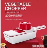 切片機 多功能切菜器家用土豆絲切絲廚房神器擦刨絲器大蒜切片機 快速出貨