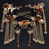 新年鉅惠 秀禾服新娘頭飾中式紅色古裝結婚古風發飾敬酒禮服古典配飾品