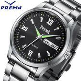 鋼帶手錶 夜光星期日歷手錶防水韓版鋼帶商務皮帶男錶石英錶男士手錶