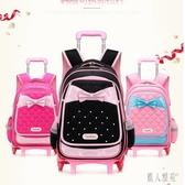 兒童拉桿書包男女孩小學生3-5年級拉桿書包可拆卸手推拖拉式公主TT1283『麗人雅苑』
