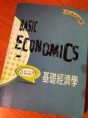 (二手書)基礎經濟學