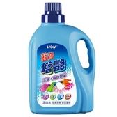 藍寶增艷漂白水3000ml【愛買】