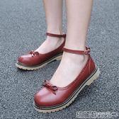 娃娃鞋 瑪麗珍日系復古平跟淺口學院女鞋子平底小皮鞋牛津鞋春森系單鞋  瑪麗蘇