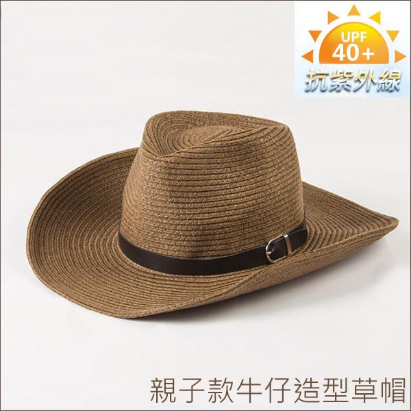 新款 韓系男生/女生/兒童 親子款草帽 可折疊沙灘遮陽帽牛仔夏天 海灘帽 沙灘玩具