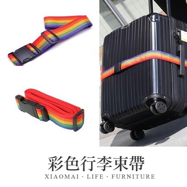 ✿現貨 快速出貨✿【小麥購物】彩色行李束帶 行李束帶 行李箱綁帶 打包帶 【Y543】