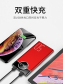 迷你大容量行動電源vivo小米蘋果華為oppo安卓手機專用20000毫安 創時代3c館