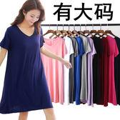 【免運】新品夏韓版莫代爾加肥加大碼連身裙女孕婦裙寬鬆中長款套頭大擺裙