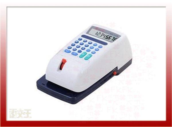 【尋寶趣】立光 KRONE 微電腦支票機 中文國字大寫支票機 傳票 提款單 KR-168