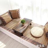 夏季竹子飄窗墊窗台墊子夏天款竹席榻榻米墊防滑透氣冰絲家用定做 QG25281『優童屋』