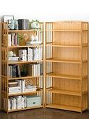 簡易書架落地簡約現代實木學生書櫃多層桌上收納架組合兒童置物架YYJ 阿卡娜