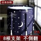 【新北現貨】泡澡桶 70*70cm大人可折疊洗澡桶家用免充氣兒童沐浴桶