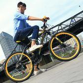 自行車山地車自行車男26寸成人27/30變速一體輪雙碟剎賽車越野學生單車 曼莎時尚LX