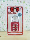 【震撼精品百貨】Hello Kitty 凱蒂貓~密碼鎖頭-紅色