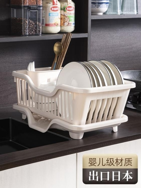 碗盤架 廚房置物架裝碗筷收納盒放碗碟餐具碗盤家用大全瀝水碗架臺面碗柜全館促銷