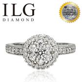 【ILG鑽】Chester Love 0.70克拉密鑽戒指-頂級美國ILG鑽飾,媲美真鑽亮度的鑽飾 RiP18
