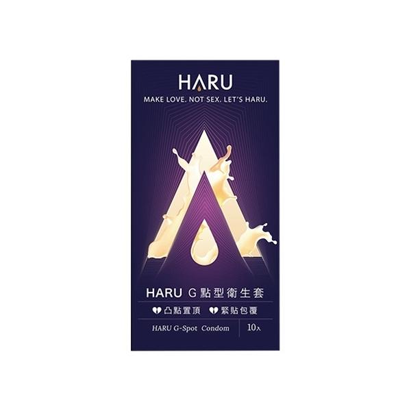 HARU G-SPOT G點型衛生套(10入)【小三美日】保險套