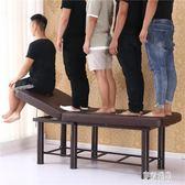 行動美容床高承重皮革折疊美容院專用紋繡床家用摺疊便攜式會所理髮店躺椅LXY2265【東京潮流】