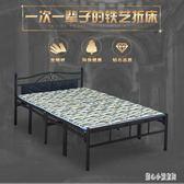 鐵架床 折疊床單人床歐式家用加固雙人1.2米1.5米簡易床辦公室鐵藝午休床 CP3244【甜心小妮童裝】
