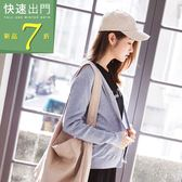 《FA1420》柔軟舒適針織絨毛連帽外套 OrangeBear