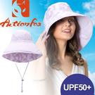 【ActionFox 挪威 抗UV透氣雙面遮陽帽 《淺紫》】631-4768/休閒帽/遮陽帽/登山/露營