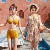 游泳衣女三件套比基尼韓國ins仙女范性感三點式保守遮肚顯瘦溫泉 布衣潮人 贴身衣物 不退不换
