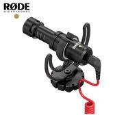◎相機專家◎ RODE VideoMicro 專業麥克風 指向性 話筒 Rycote 防震 直播 附毛套 正成公司貨