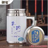 磁化杯磁化杯養生杯治結石堿性水杯陶瓷保溫杯 大容量磁化內膽杯子 一件免運