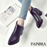 性感V領粗跟短靴【KY4837】黑(偏小)