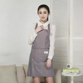 【三房兩廳】時尚袖套防水圍裙/工作圍裙 (咖啡色)