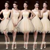 伴娘團禮服短款蓬蓬裙韓式不規則伴娘服姐妹裙畢業活動演出小禮服 生日禮物