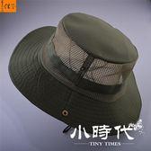 遮陽帽 防曬帽子戶外男士天迷彩漁夫帽大檐釣魚登山太陽帽