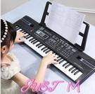 電子琴多功能電子琴男女孩兒童初學者61鍵鋼琴家用寶寶3-6-12歲音樂玩具LX JUST M