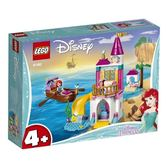 樂高LEGO DISNEY PRINCESS 小美人魚 愛麗兒的海濱城堡 41160 TOYeGO 玩具e哥