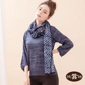 【岱妮蠶絲】純蠶絲混色圓領七分袖針織衫(灰藍)